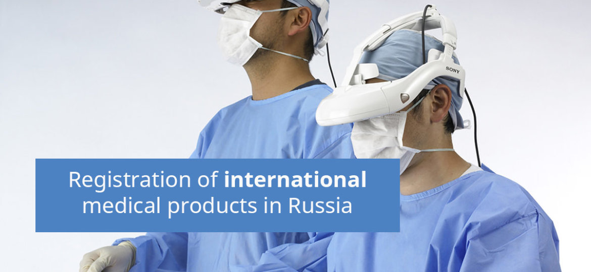 Registration of international medical products in Russia