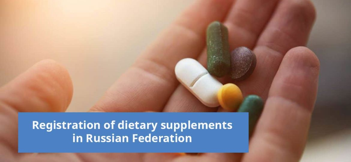 Registration of dietary supplements in Russia