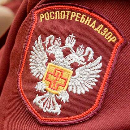 регистрация косметики в россии