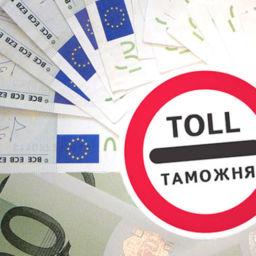 Ввоз медицинских товаров в Россию освободили от таможенных пошлин с 16 марта по 30 сентября 2020 года