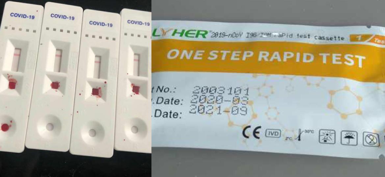 Первые в России экспресс тесты на коронавирус