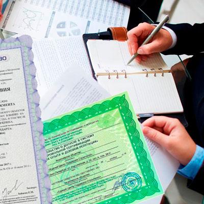 отказное письмо о необязательной сертификации