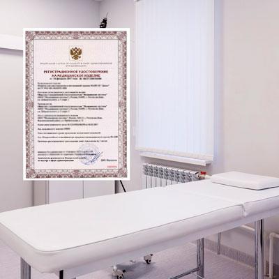 регистрационное удостоверение на медицинскую мебель